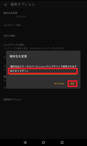 f:id:ahiru8usagi:20160508010558p:plain
