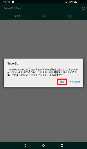 f:id:ahiru8usagi:20160517222055p:plain
