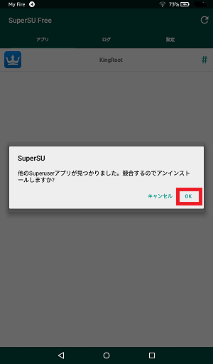 f:id:ahiru8usagi:20160517222726p:plain