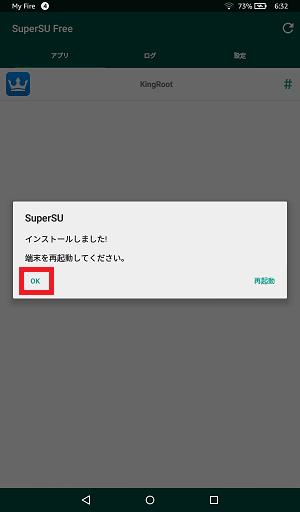 f:id:ahiru8usagi:20160517222752p:plain