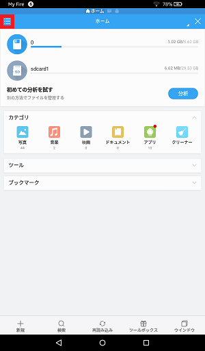 f:id:ahiru8usagi:20160521140856p:plain