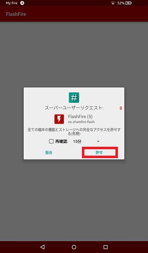 f:id:ahiru8usagi:20160522135623p:plain