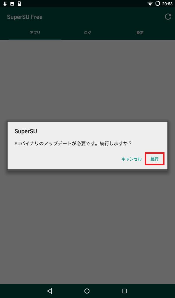 f:id:ahiru8usagi:20160702221746p:plain