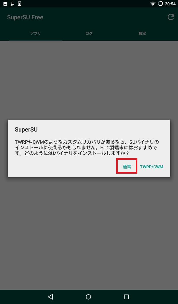 f:id:ahiru8usagi:20160702221757p:plain