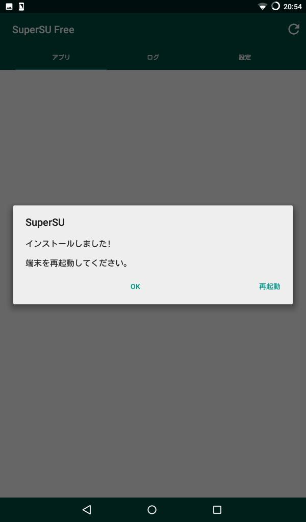 f:id:ahiru8usagi:20160702221822p:plain