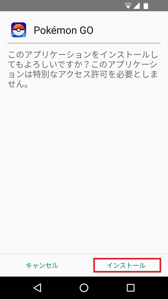 f:id:ahiru8usagi:20160708100916p:plain