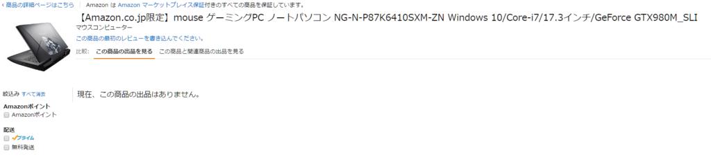 f:id:ahiru8usagi:20160712194410j:plain