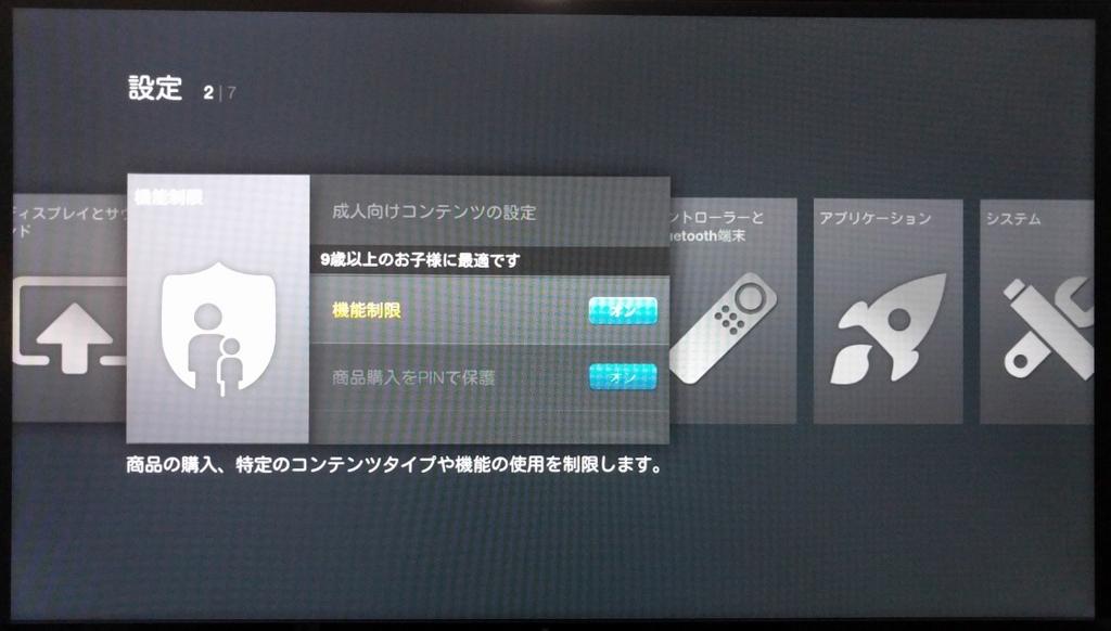 f:id:ahiru8usagi:20160715205437j:plain