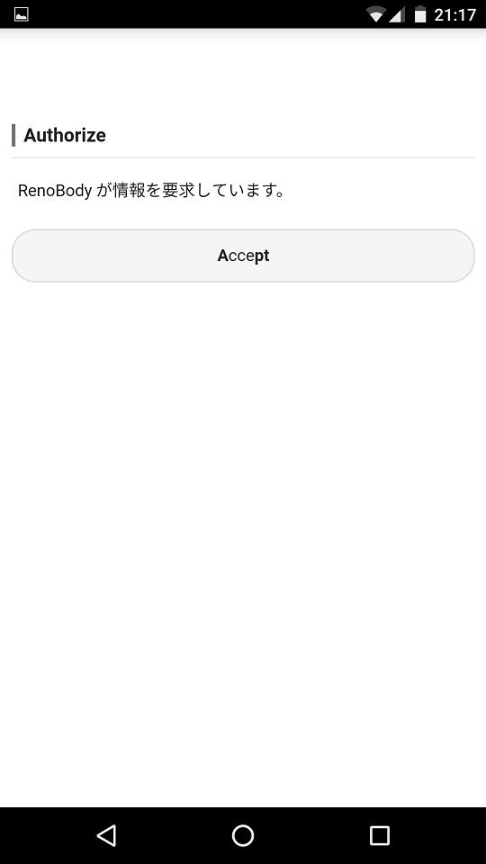 f:id:ahiru8usagi:20160809040132p:plain
