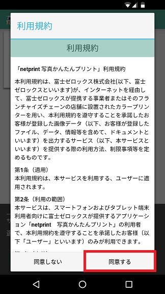 f:id:ahiru8usagi:20160824195651p:plain