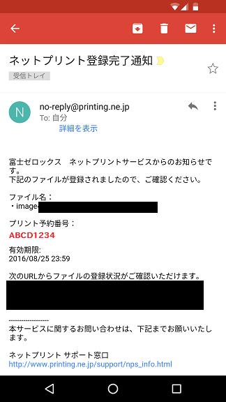 f:id:ahiru8usagi:20160824195815p:plain