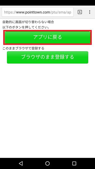 f:id:ahiru8usagi:20160910221142p:plain