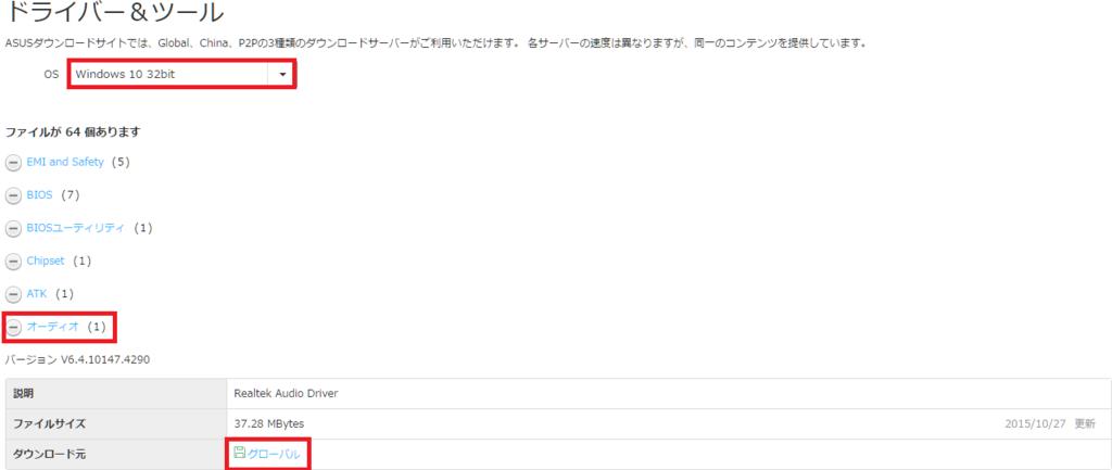 f:id:ahiru8usagi:20160913225128j:plain