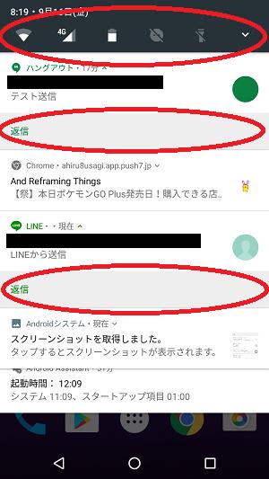 f:id:ahiru8usagi:20160918043810p:plain