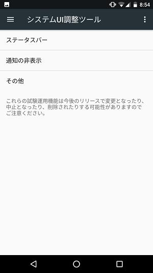 f:id:ahiru8usagi:20160918045003p:plain