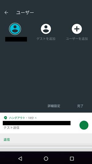 f:id:ahiru8usagi:20160918050158p:plain