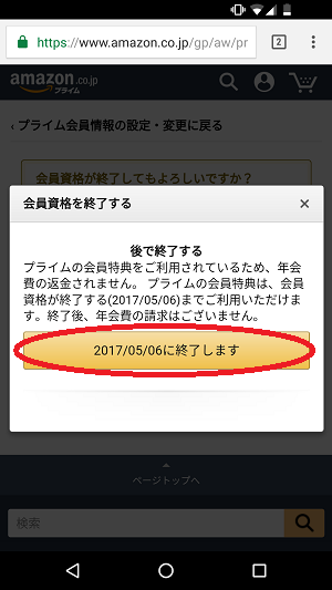 f:id:ahiru8usagi:20161015120507p:plain