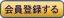 f:id:ahiru8usagi:20161015124550p:plain