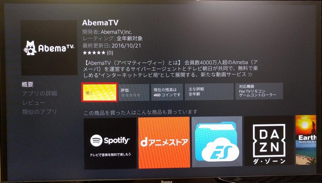 f:id:ahiru8usagi:20161024194918j:plain