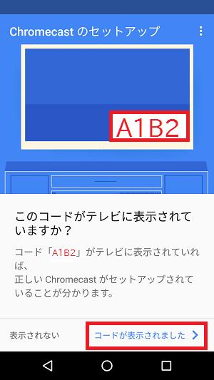 f:id:ahiru8usagi:20161028194813p:plain