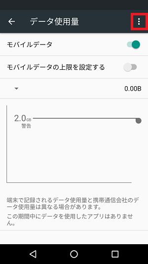 f:id:ahiru8usagi:20161031145910p:plain