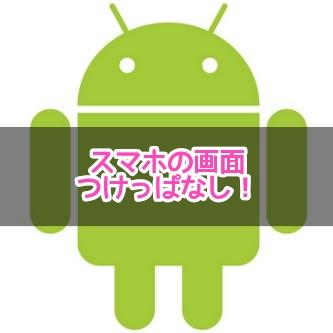 f:id:ahiru8usagi:20161102210349j:plain