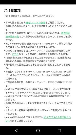 f:id:ahiru8usagi:20161122160720p:plain