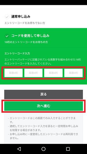 f:id:ahiru8usagi:20161122160746p:plain