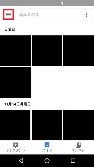 f:id:ahiru8usagi:20161130200833p:plain