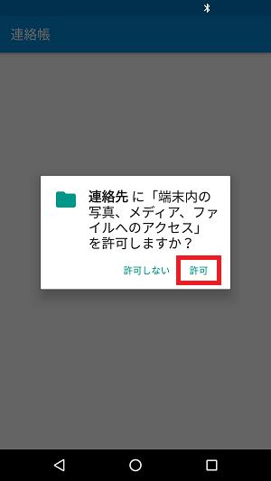 f:id:ahiru8usagi:20161130201923p:plain