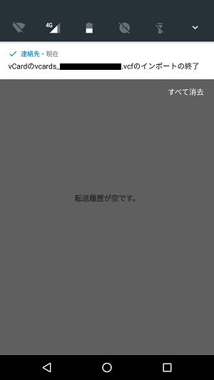 f:id:ahiru8usagi:20161130201956p:plain