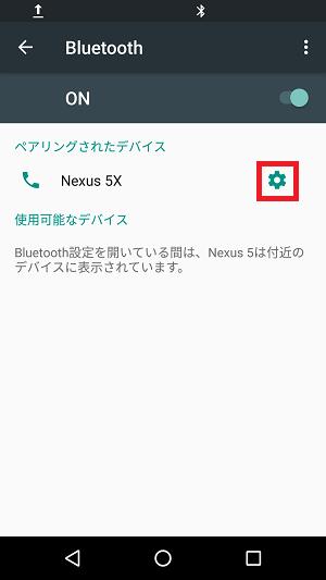 f:id:ahiru8usagi:20161130211027p:plain