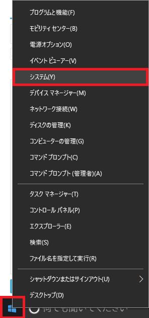 f:id:ahiru8usagi:20161201213126p:plain