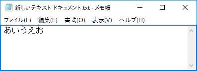 f:id:ahiru8usagi:20161201220116p:plain