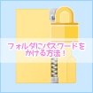 f:id:ahiru8usagi:20161201225156j:plain