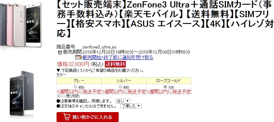 f:id:ahiru8usagi:20161202204652p:plain