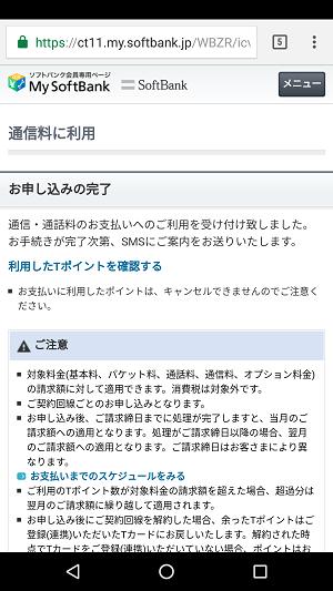 f:id:ahiru8usagi:20161204154039p:plain