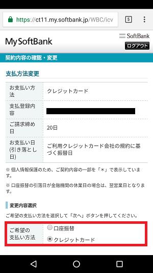 f:id:ahiru8usagi:20161204154120p:plain