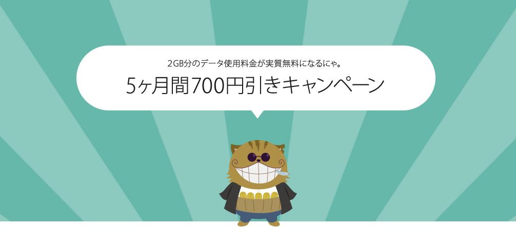 f:id:ahiru8usagi:20161204171912p:plain