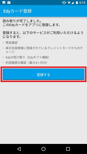 f:id:ahiru8usagi:20161206015732p:plain