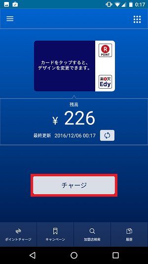 f:id:ahiru8usagi:20161206015825p:plain
