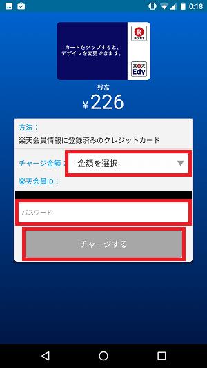 f:id:ahiru8usagi:20161206015835p:plain