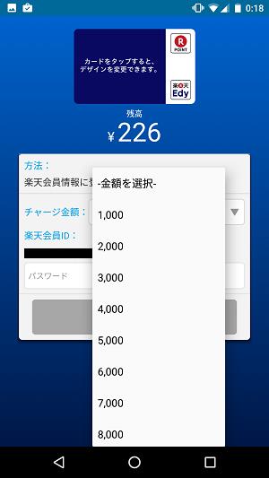 f:id:ahiru8usagi:20161206015842p:plain
