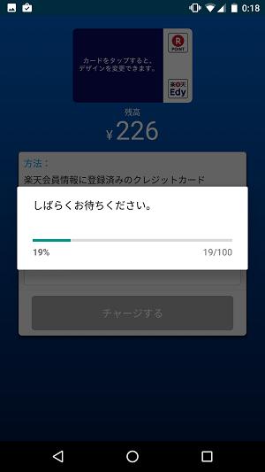 f:id:ahiru8usagi:20161206015853p:plain
