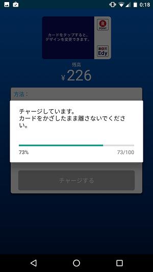 f:id:ahiru8usagi:20161206015933p:plain
