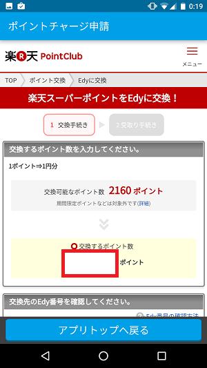 f:id:ahiru8usagi:20161206020039p:plain