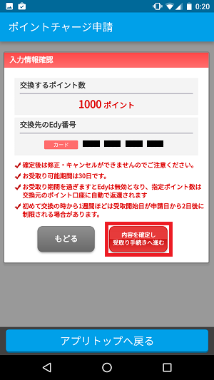 f:id:ahiru8usagi:20161206020106p:plain