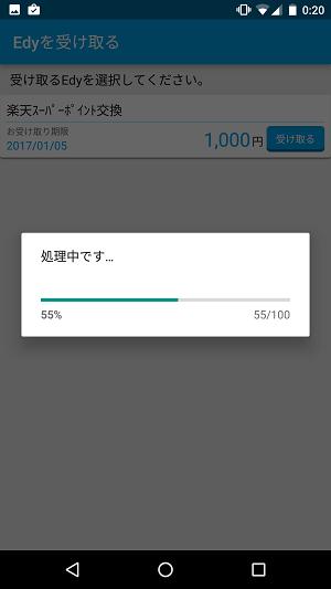 f:id:ahiru8usagi:20161206020307p:plain