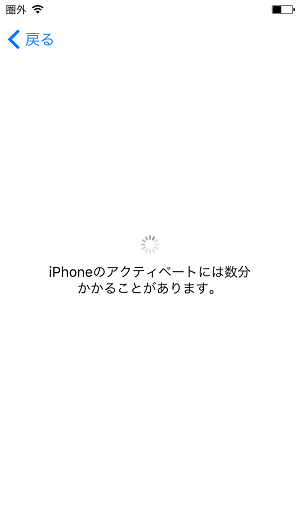 f:id:ahiru8usagi:20161210225744p:plain