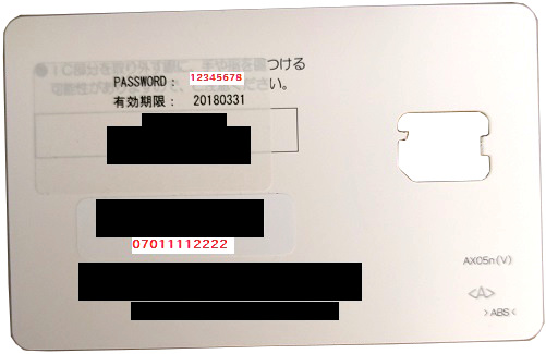 f:id:ahiru8usagi:20161215102418j:plain